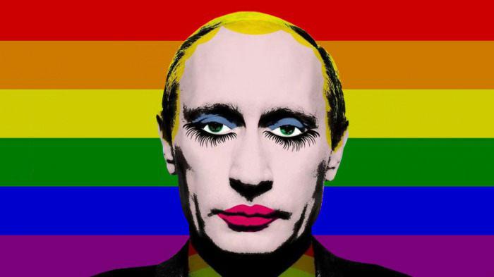 Imagem divulgada por ativistas LGBT+ da Russia e posteriormente banida por Vladimir Putin (Foto: Reprodução)
