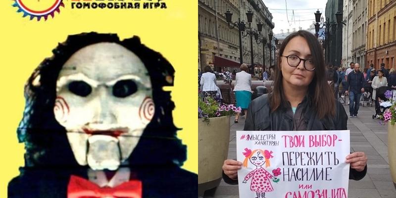 """Na Rússia, site de """"Jogos Mortais"""" para caçar LGBTs faz primeira vítima"""