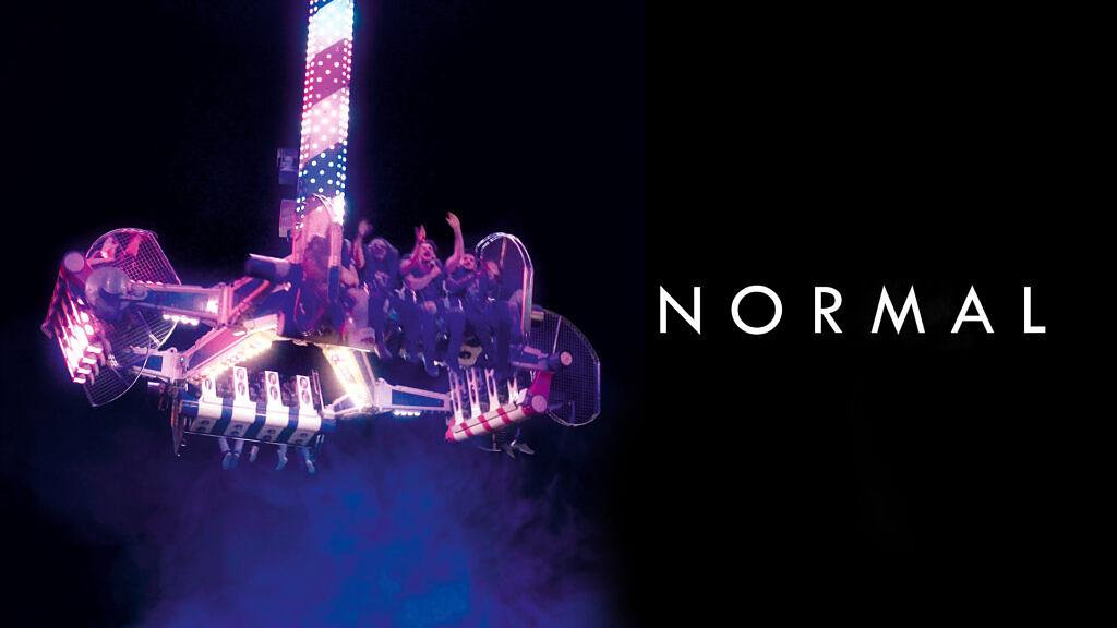 """Pôster de """"Normal"""", documentário de Adele Tulli que investiga as pressões dos estereótipos de gênero (Clique na imagem para assistir ao filme)"""