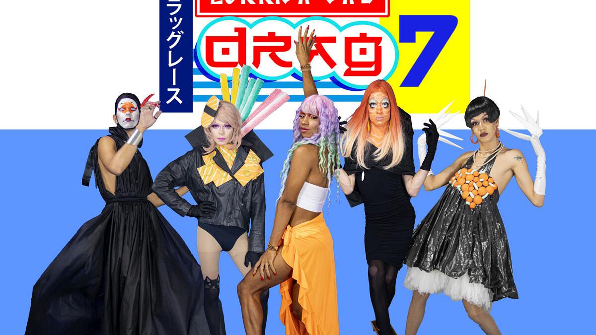 """Amanita Muscaria, Kaori Nana, Afro Queer, Bruandra Guel e Katharina são as integrantes da nova temporada do reality """"Corrida das Drags"""" (Foto: Divulgação)"""