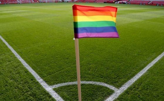 São Paulo anuncia 1ª edição dos Jogos LGBTQIAP+